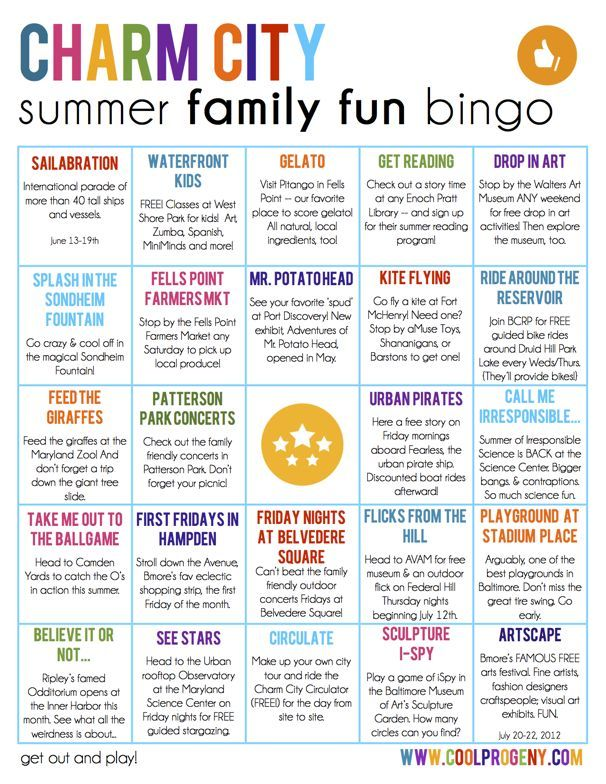 Get Out And Play With Our Summer Bingo Game Summer Bingo Summer Family Fun Bingo