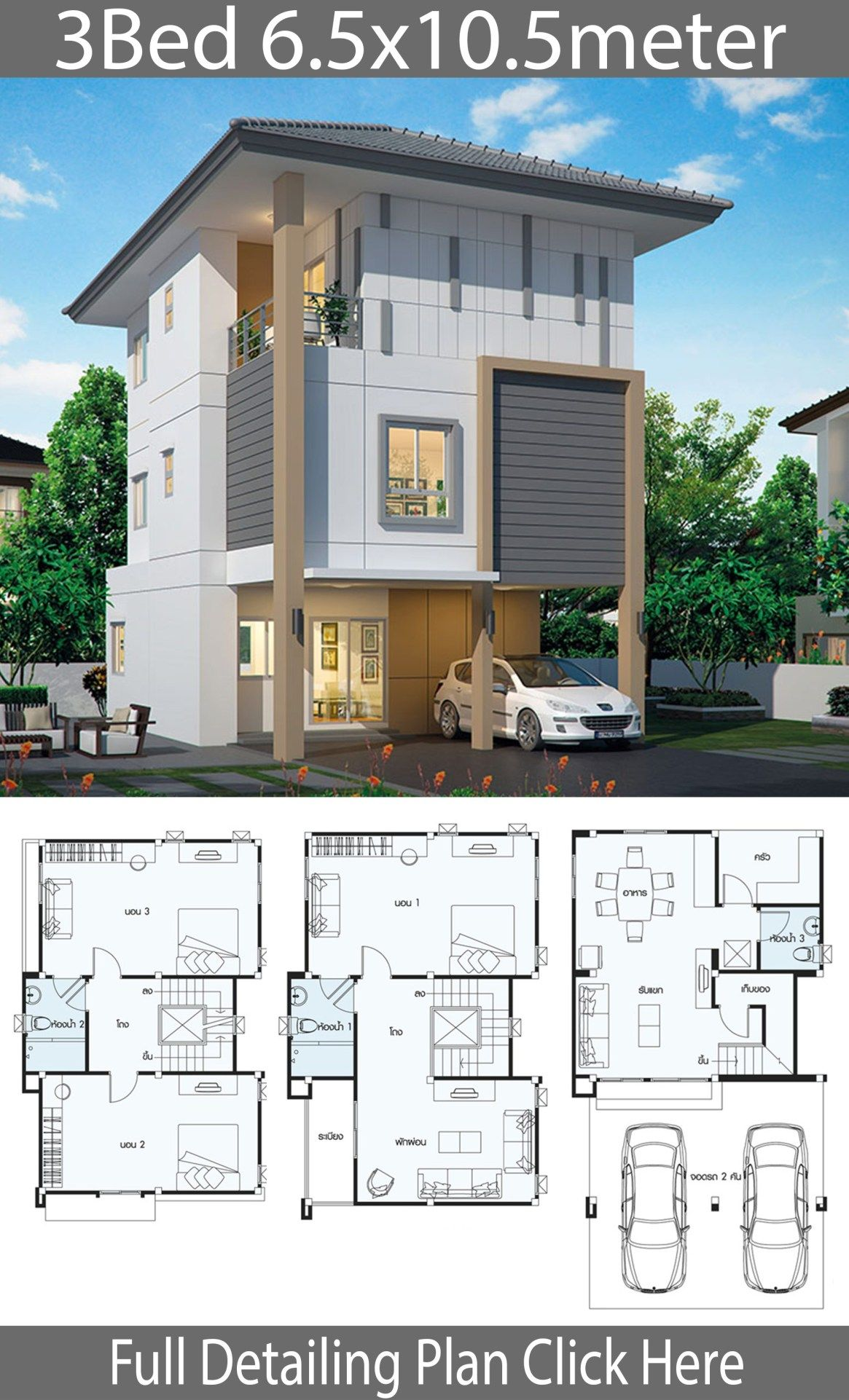Home Design 6 5x10 5m With 3 Bedrooms With Images Facade House House Design Modern House Plans