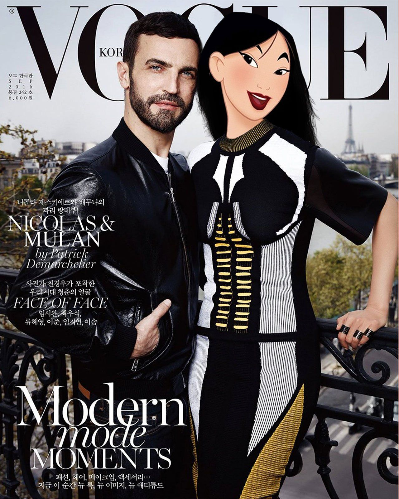 High Fashion Meets Disney: The Animated Reality of Gregory ...