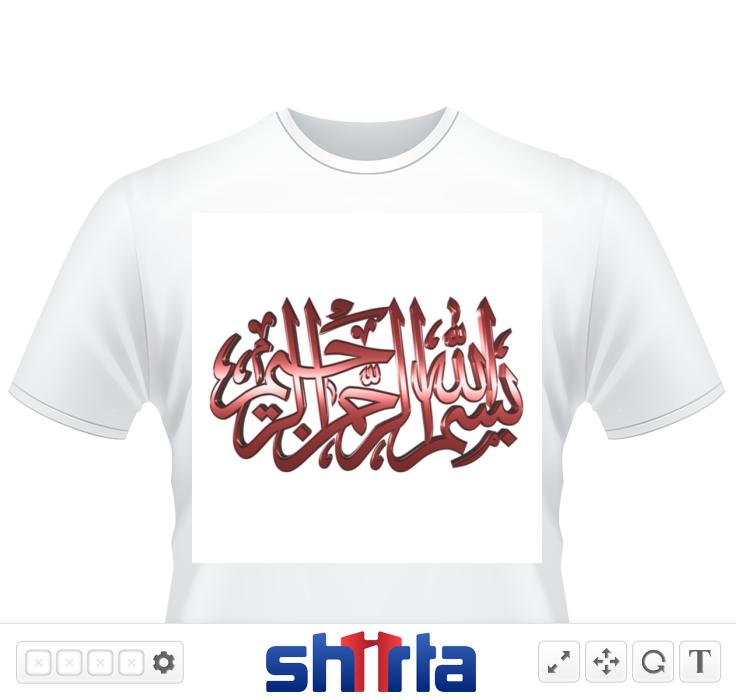 Islamic/Muslim Prayer Symbol