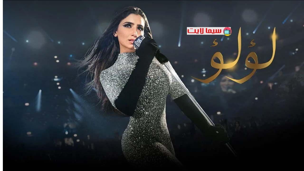 Pin By Cima Light On Cimalight In 2021 Concert Ramadan Pearls