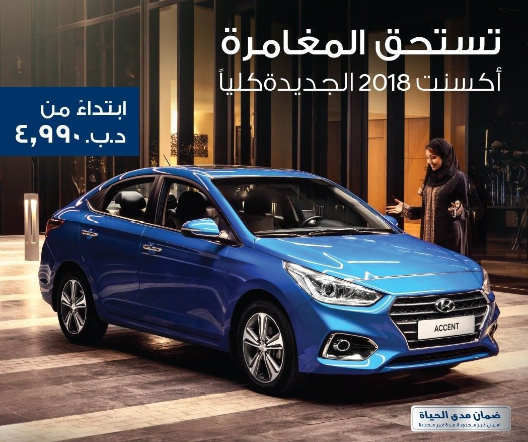 hyundai sales youtube day ends event labor lakeland september watch