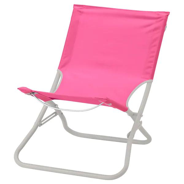 HÅMÖ Beach chair pink IKEA in 2020 Beach chairs