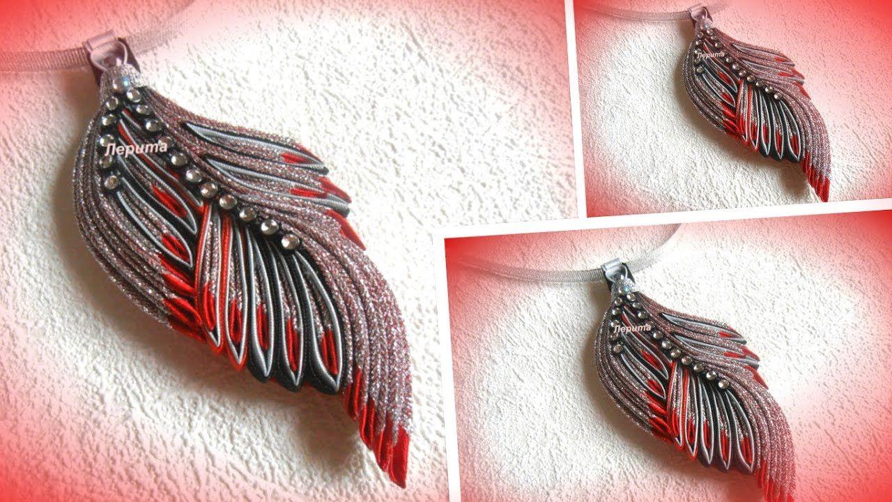 Кулон из атласных лент своими руками фото 552