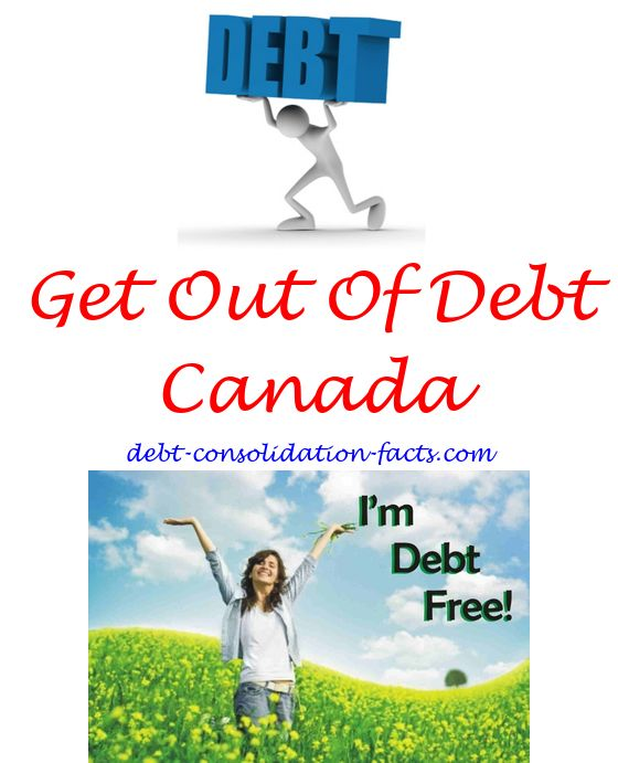 Debt Payoff What To Do