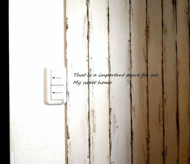 Diy 室内壁 5 横板を張る ディアウォール 間仕切り 間仕切り Diy 壁