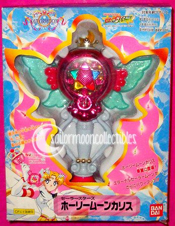 holy moon chalice sailor moon toy