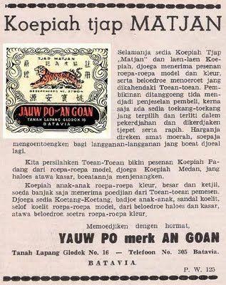 Indonesian Old Commercials:Koepiah tjap MATJAN (fez)