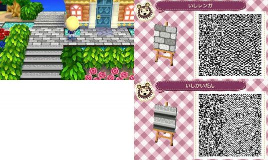Bodendesigns Qr Codes Animal Crossing New Leaf Animal