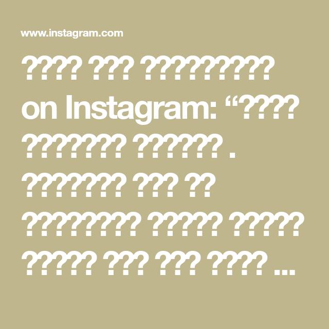 حساب طبخ انستقرامي On Instagram اسهل ايسكريم ويسرسح بمكونين فقط المقادير كوبين كريمة الخفق نصف كوب حليب م Sleeping Beauty Castle Instagram Disneyland