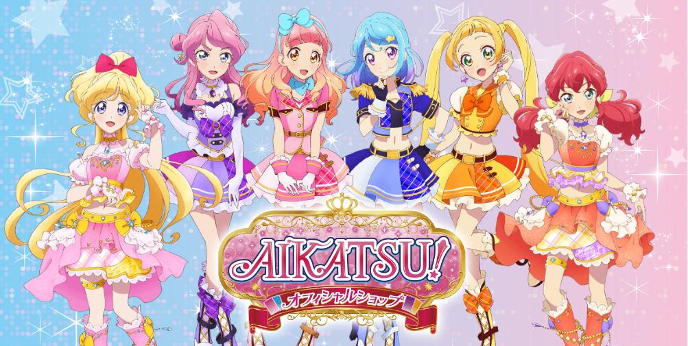 Hasil gambar untuk aikatsu friends