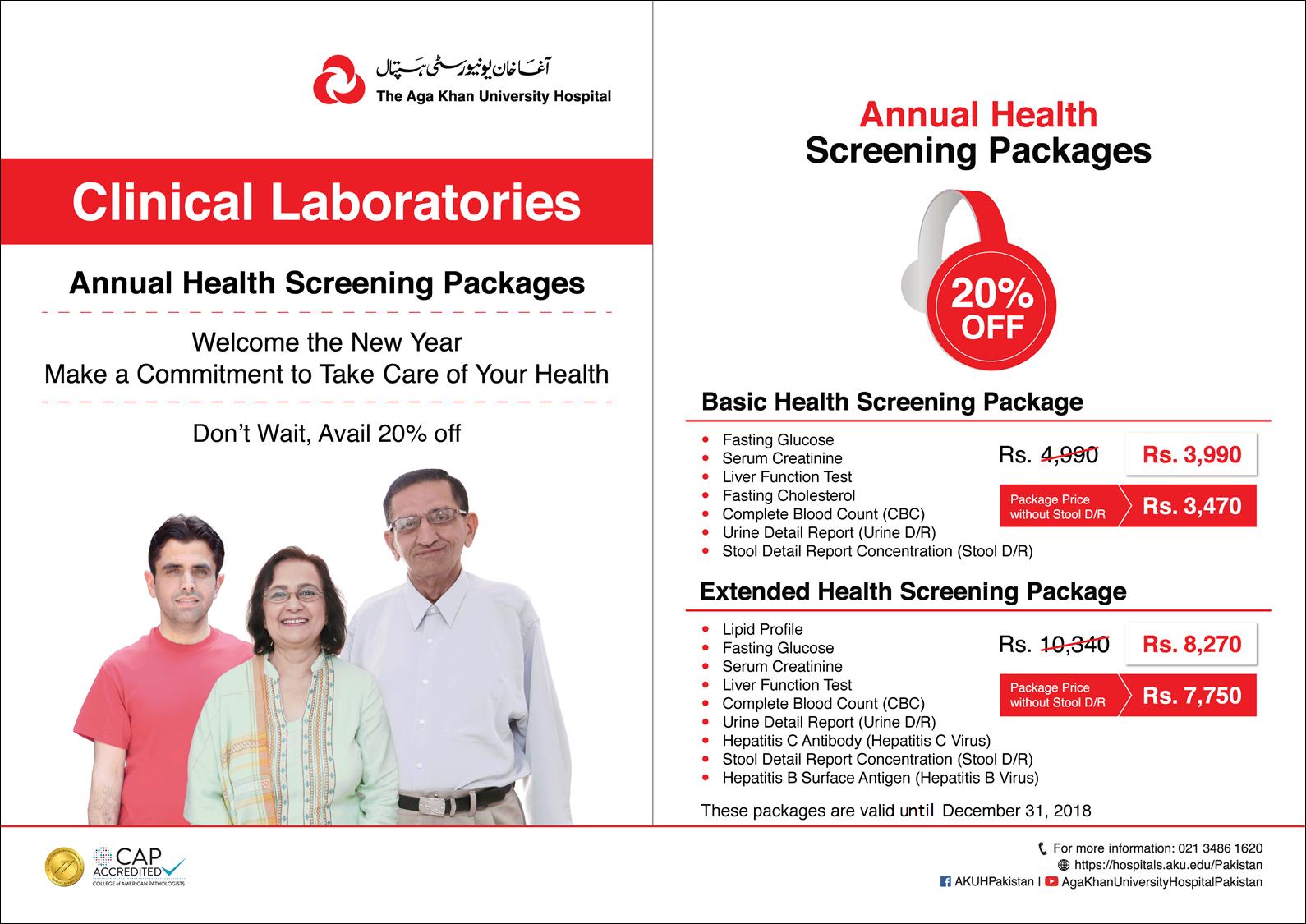 Health Screening Packages Of Akuh 2018 Akuh Agakhan Healthcare Healthscreening Health Screening Health Health Care