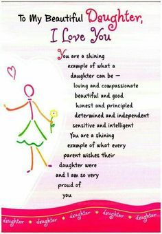 Pin by Nur Nabi Chowdhury on Mother | Daughter quotes