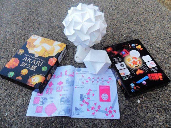 Belle AKARI 3 LED DIY Origami / papier Desk / Table Lamp pliante