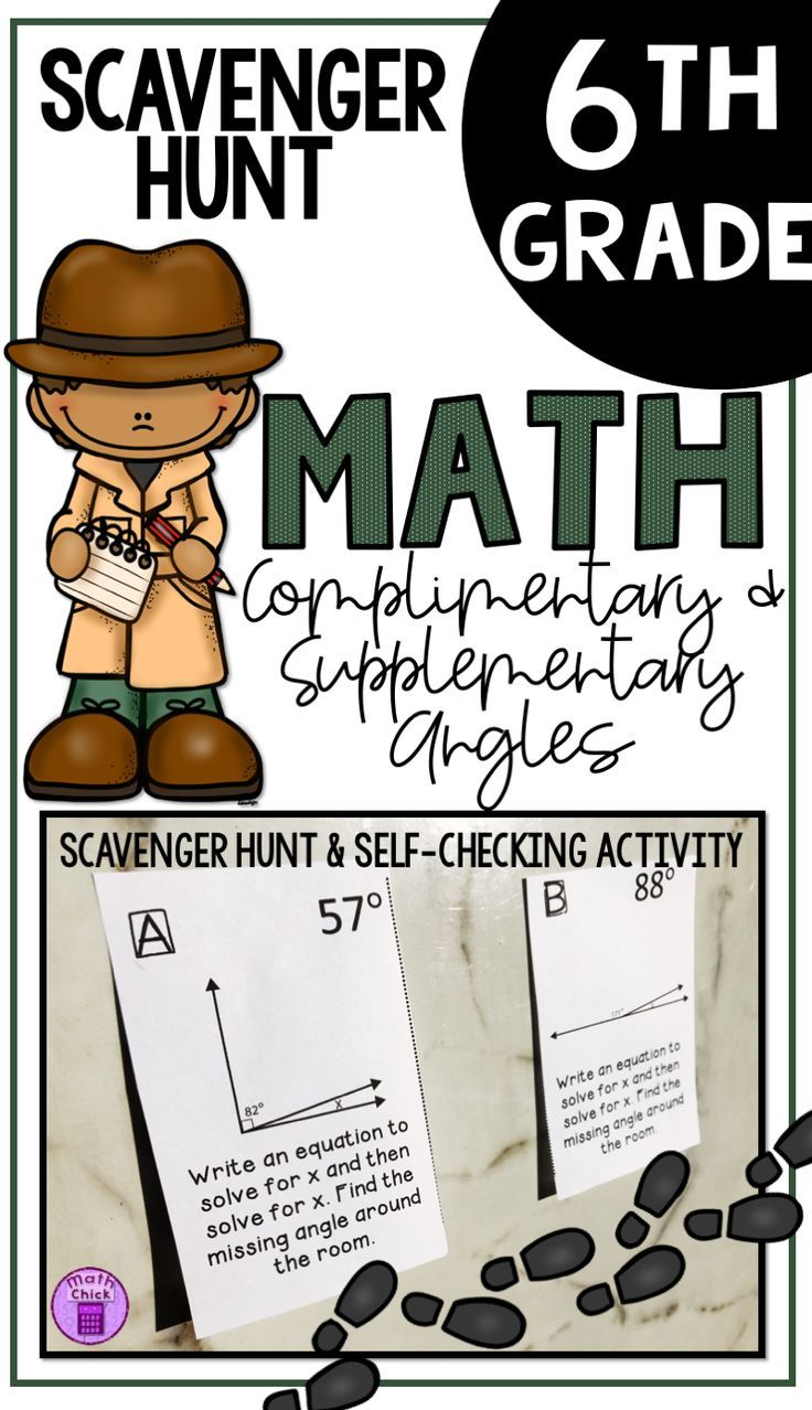 Complementary and Supplementary Angles Scavenger Hunt