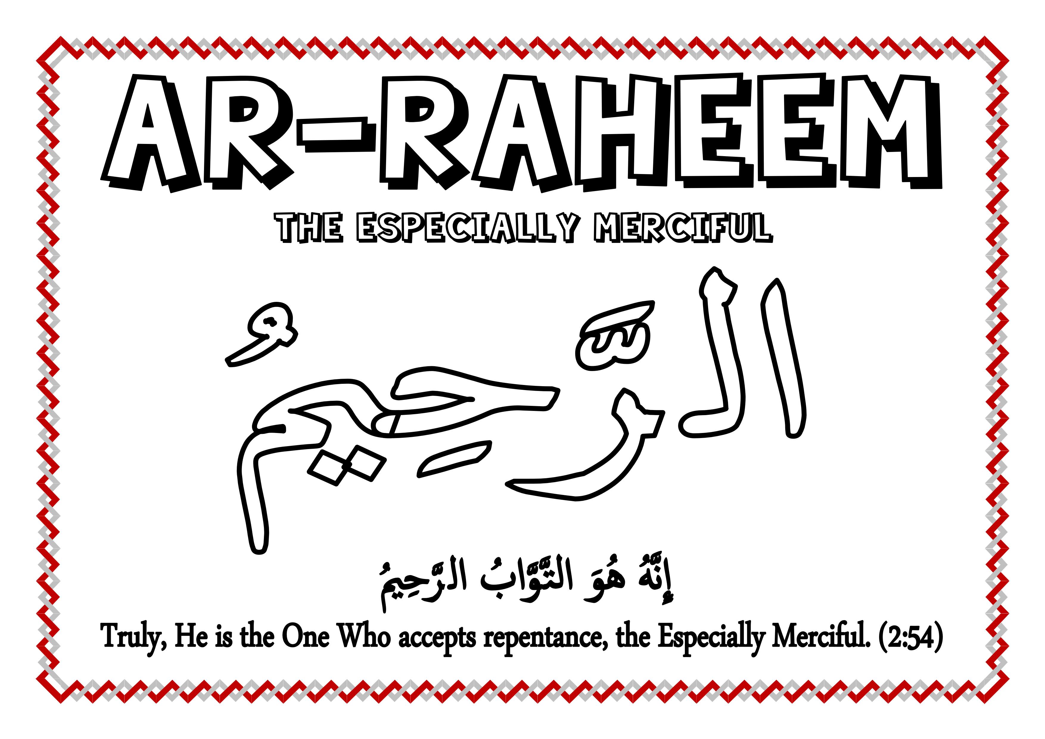 3-raheem-coloring-name-of-allah   The Most Beautiful Names