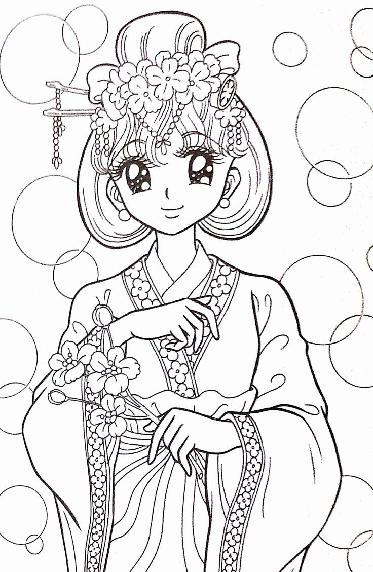 32 Anime Coloring Books for Adults in 2020 Coloring