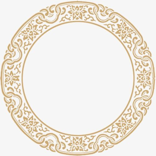 Chinese Style Round Frame Texture Chinese Clipart Frame Clipart Classical Elements Png Transparent Clipart Image And Psd File For Free Download Floral Border Design Chinese New Year Design Ukulele Design
