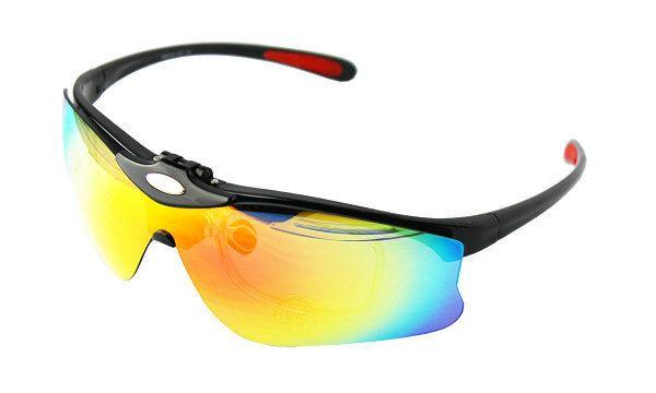44fd134132f rx prescription mirrored sport sunglasses flip up style