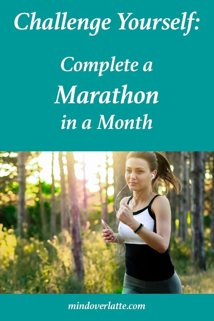 Running a marathon in one shot is not for everyone. But anyone can complete a marathon in a month. G...