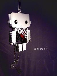 Cute!! I love robot jewelery <3