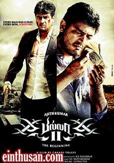 Billa 2 Tamil Movie Online Ajith Kumar Parvathy Omanakuttan