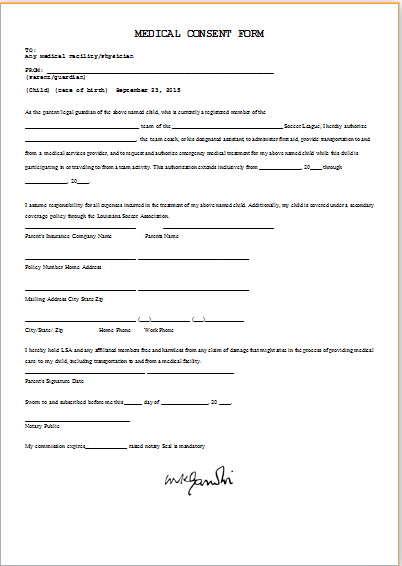 Medical Consent Form At HttpWwwWordexceltemplatesComMedical