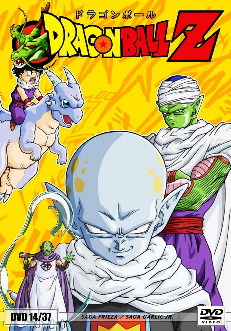 Dragon Ball Z Volume 14 Saga Frieza Garlic Jr Capa De Dvd Anime Dvd Saga was alright in that category. dragon ball z volume 14 saga frieza