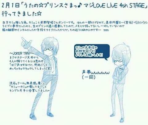 Maeno-san 4th stage
