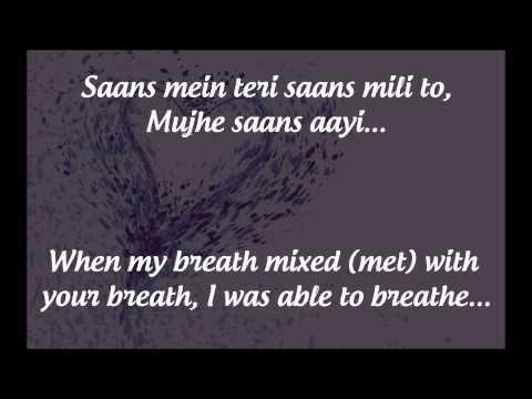 Saans