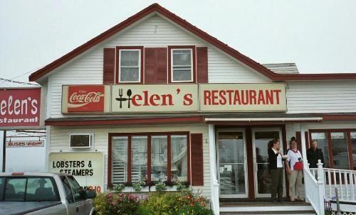Helens Restaurant Machias Maine Gone By A Fire
