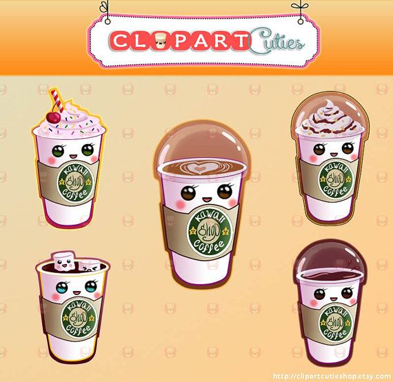 Starbucks Kawaii Clipart Are You Looking For By Clipartcutieshop