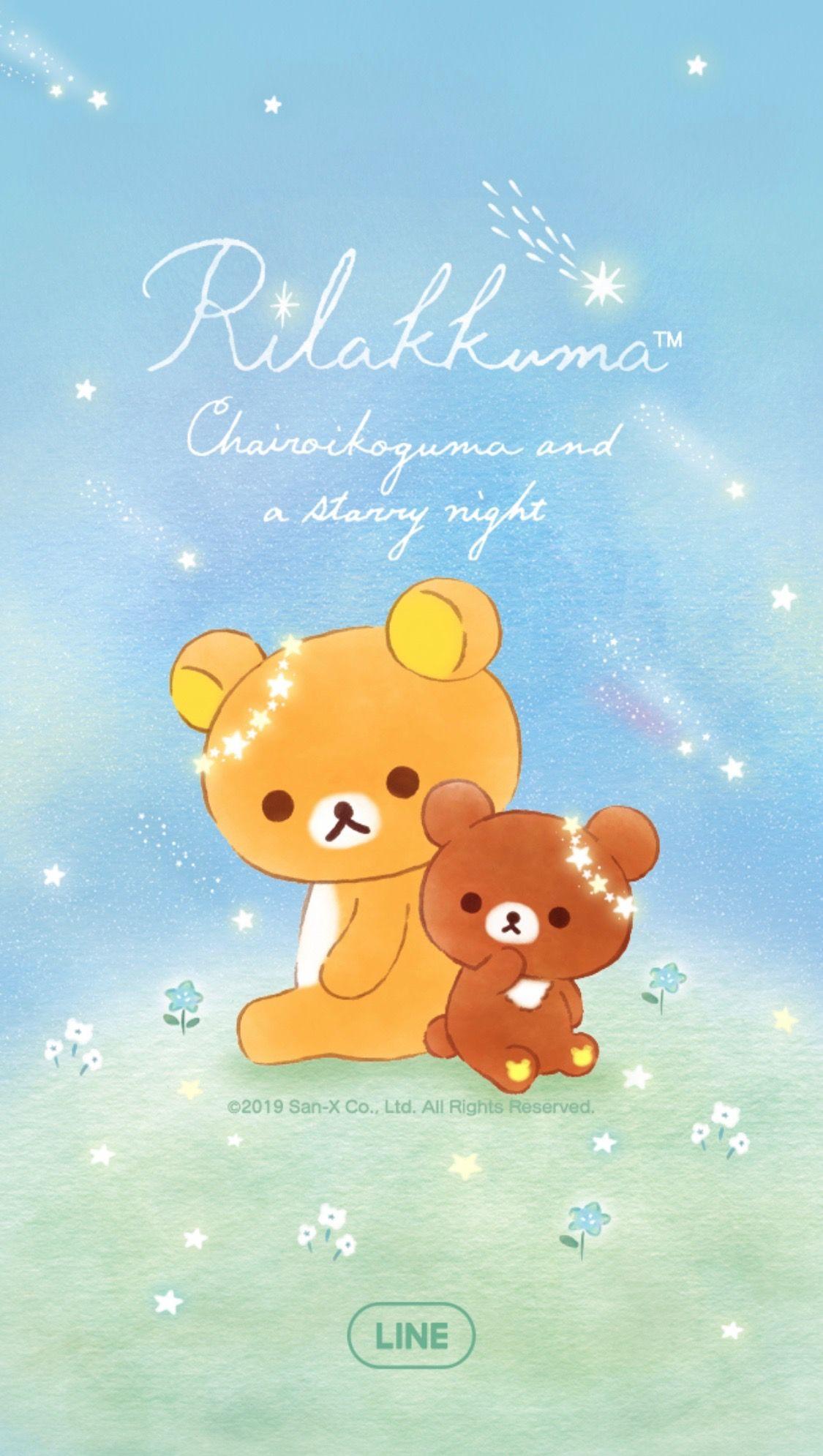 Chairoikoguma and a starry night Rilakkuma wallpaper