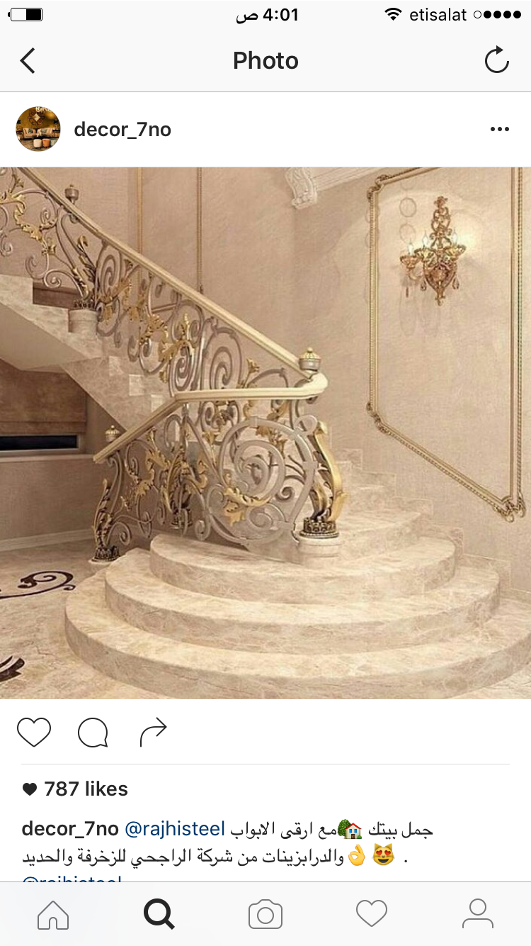 Pin By Tootah Alblushi On Dec Home Decor Iron Railing Home Deco
