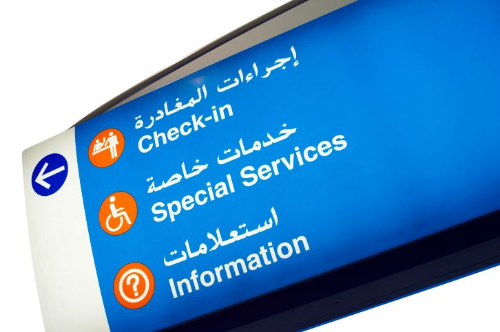 arabic english dubai
