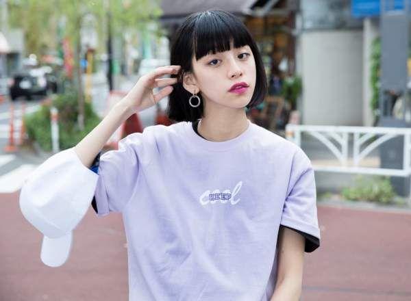 Ruka Xing