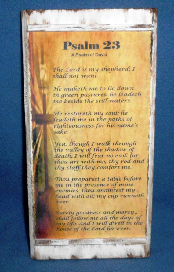 Golden Cross Wall Hanging of Psalm 23 on Recycled Wood with an ...