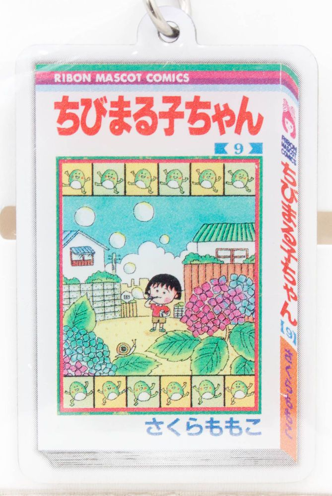 Chibi Maruko Chan Manga Comics Type Metal Charm Strap JAPAN ANIME MANGA