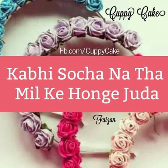 Pin by Neha I on Sher-o-shayari | Pinterest | Desi hindi, Hindi ...