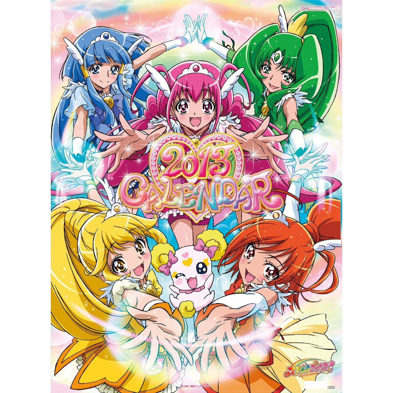 Japanese Anime Calendar 2013 Smile Precure! japan import