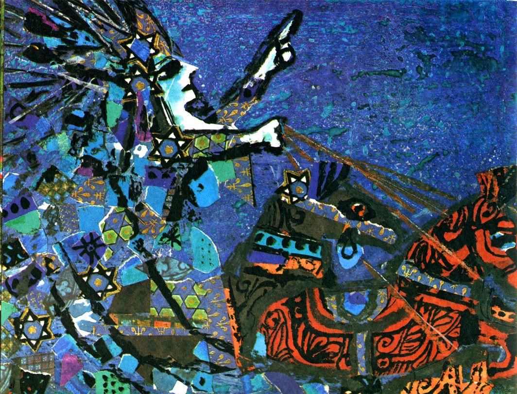 Lele Luzzati, Il flauto magico Modelli pittura, Arte