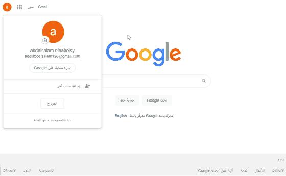كيفية انشاء حساب على جوجل بدون رقم هاتف Chart Bar Chart Pie Chart