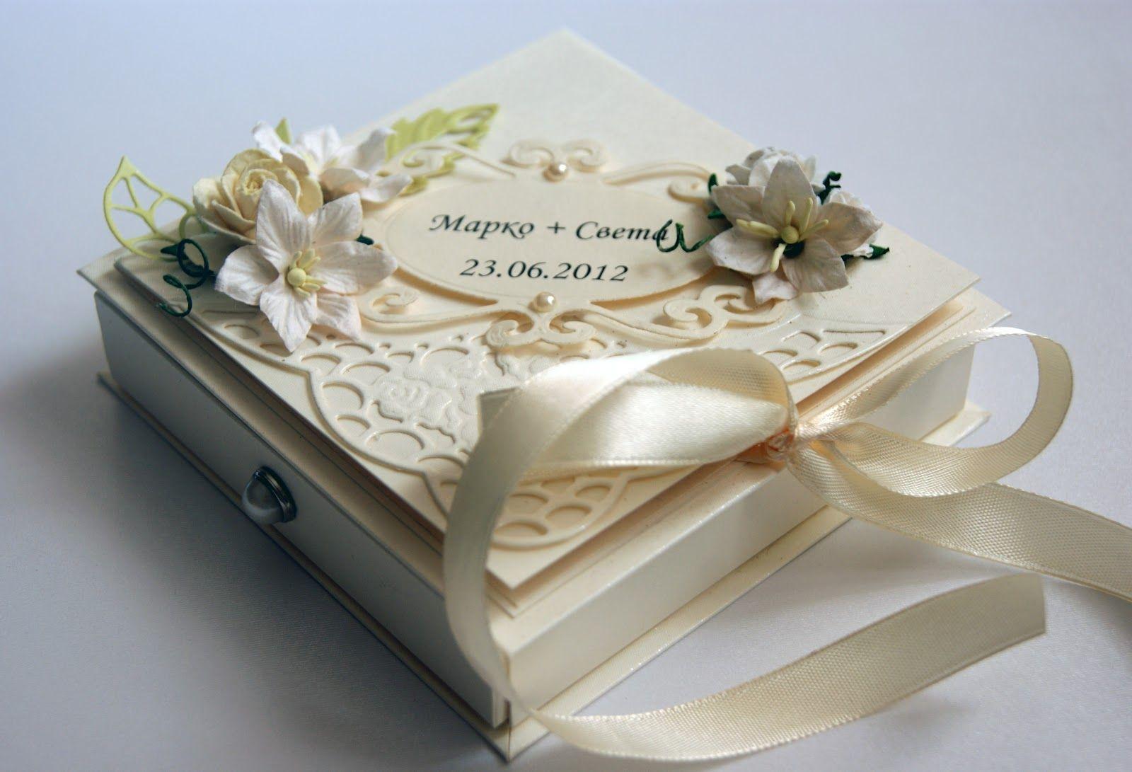 Дню, подарок открытка на свадьбу