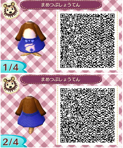 Pin by L. S. on ACNL QR Codes   Pinterest   Animal