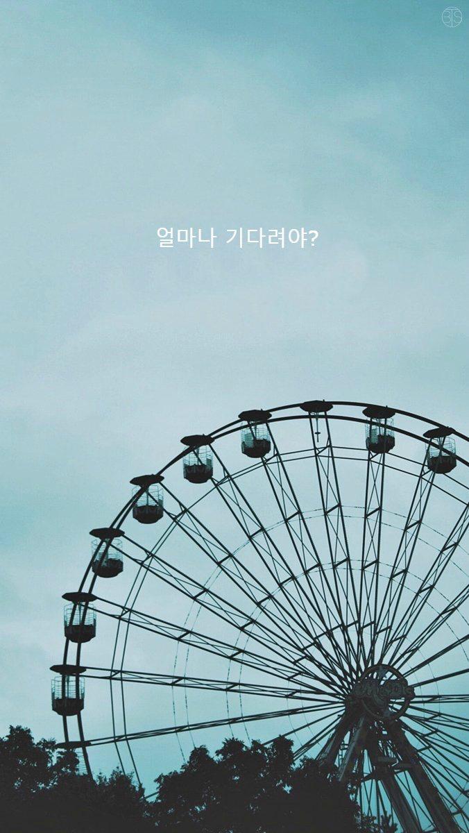 Cute Aesthetic Korean Wallpaper