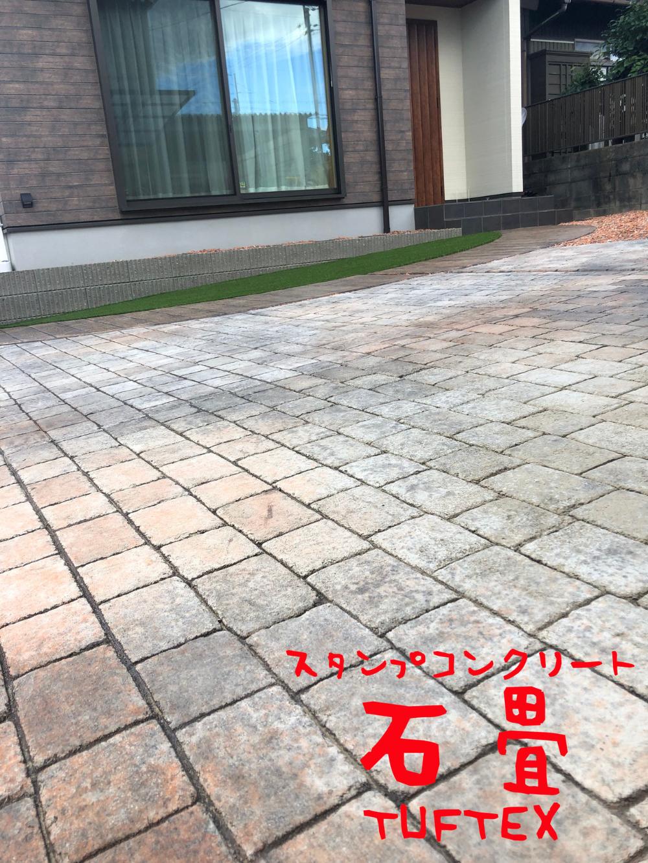 やってよかった おしゃれまとめの人気アイデア Pinterest Ca C E 2020 スタンプコンクリート コンクリート エクステリア
