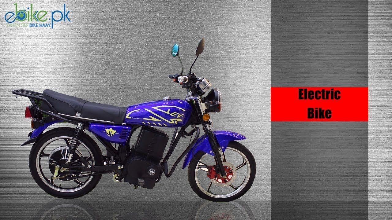 Sunra Electric Bike Price In Pakistan 2018 E Bike Pakistan Electric Bike Price Bike Prices Electric Bike