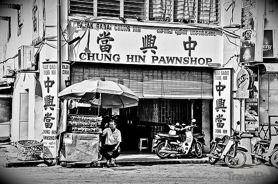 Chinese Pawn Shop