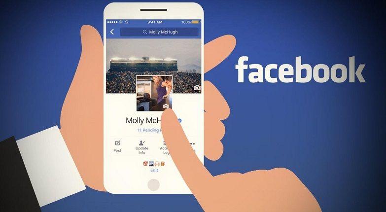 كيفية تغيير صورتك على الفيسبوك دون اشعار الاخرين عربي تك How To Memorize Things Facebook Profile Picture Facebook Profile