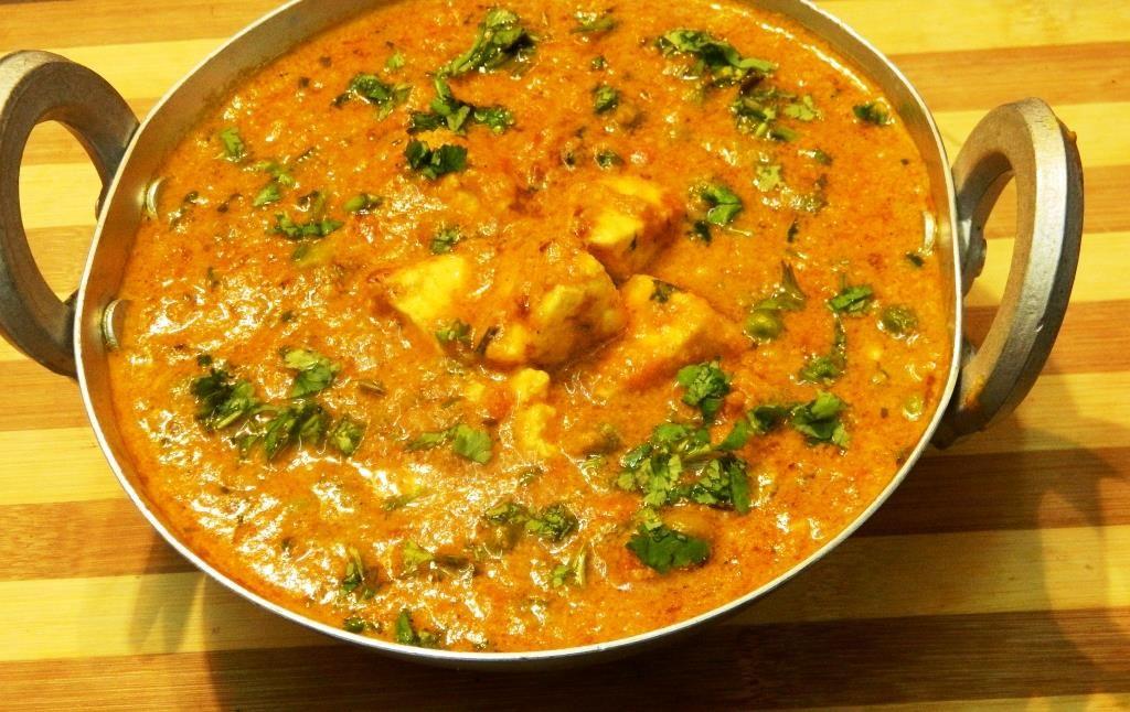 Shahi matar paneerg 1024646 northindian recipe pinterest shahi matar paneerg 1024646 forumfinder Choice Image